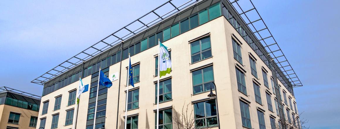 Image of the ECDC premises