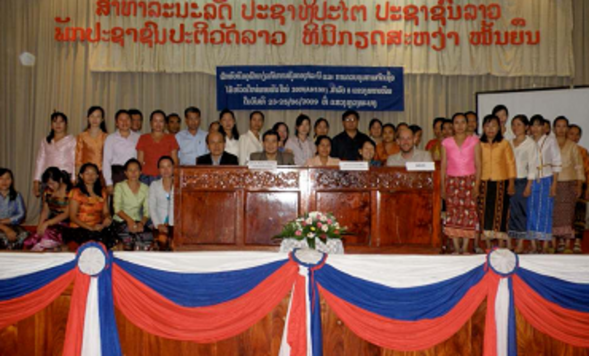 EPIET Postcard from the field - EPIET Mission in Laos, Gathering